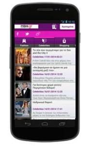 Mobile Apps Case Studies - miss.gr