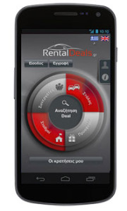 Mobile Apps Case Studies - rental deals